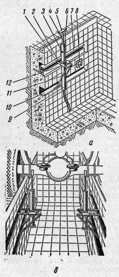 Гидравлический подъемник