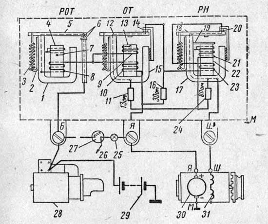Схема генератора постоянного тока и реле-регулятора
