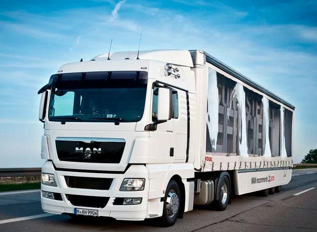 Немецкие грузовики