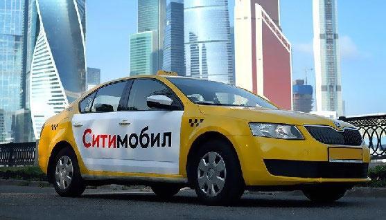 Разновидности способов оклейки такси