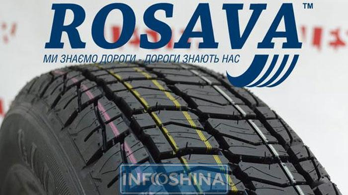 Rosava BC-48 Capitan — всесезонная резина