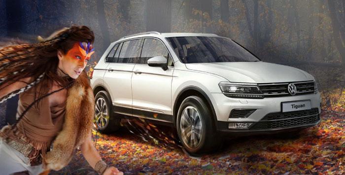 Volkswagen Tiguan задает новые стандарты