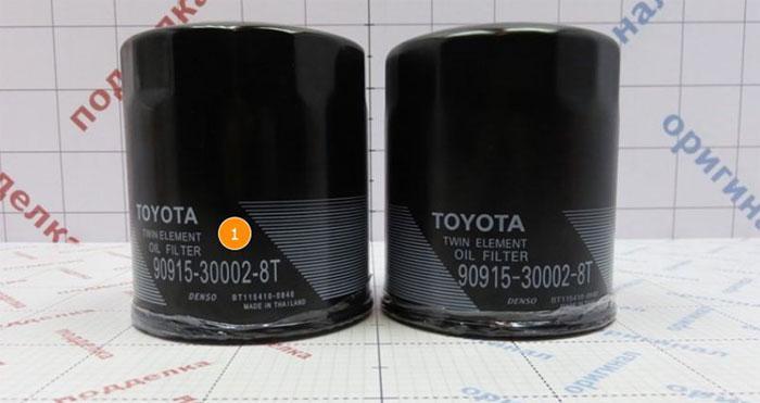 Масляные фильтры для ТойотаПрадо