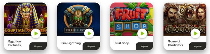 Fresh casino официальный сайт и его преимущества