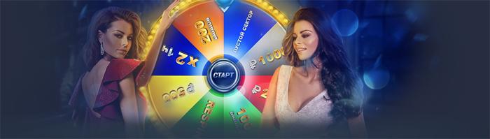 Где играть в казино на деньги