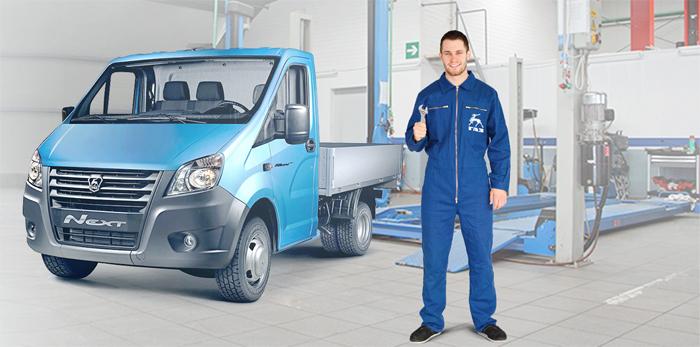 Где обслуживать автомобиль ГАЗ
